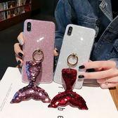 HTC Desire 12 Plus 手機殼 美人魚 亮片 指環 支架 全包 防摔 保護殼 矽膠 軟殼 手機套 保護套