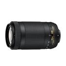 送保護鏡+吹球清潔組 3C LiFe NIKON 尼康 NIKON AF-P DX NIKKOR 70-300mm/F4.5-6.3G ED 公司貨