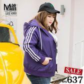Miss38-(現貨)【A07289】大尺碼連帽外套 紫色 防風 風衣 休閒 運動 外套 寬鬆 -中大尺碼女裝