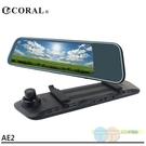 CORAL 行車記錄器 附32G 後視鏡型 前後雙鏡頭 GPS測速提醒 AE2