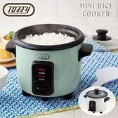 日本【Toffy】Mini Rice Cooker 1.5合電子鍋 飯鍋