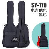 樂器袋吉他包電吉他民謠吉他琴包 防水海綿吉他包琴袋後背背帶XW 交換禮物