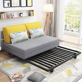 沙發床多功能可折疊拆洗 1.2/1.5/1.8米客廳整裝乳膠雙人三人沙發