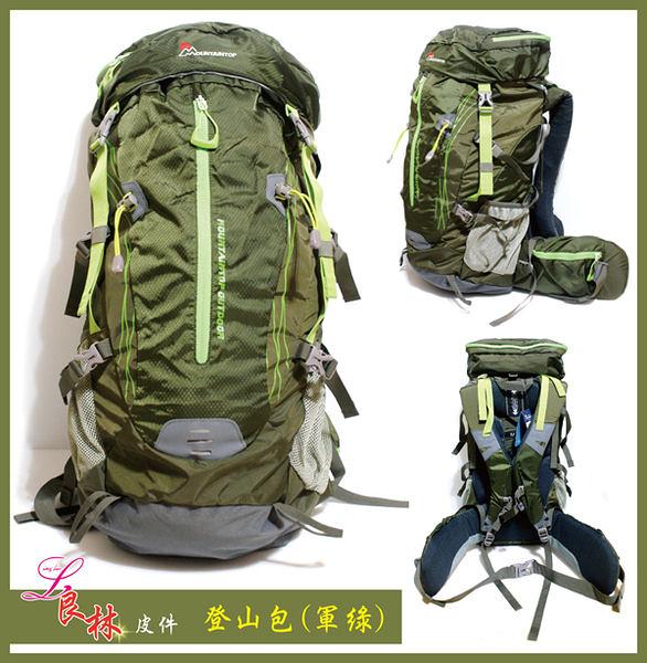【MountainTop】50L 超輕耐磨透氣登山包附雨罩~運動旅遊後背包 MPA6910
