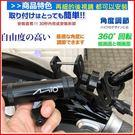 mio MiVue M733 M560 M580 plus快拆環狀固定座支架金剛王減震固定座機車行車紀錄器車架固定架