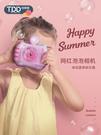 兒童電動吹泡泡機少女心玩具全自動同款網紅泡泡相機槍棒水補充液 快速出貨