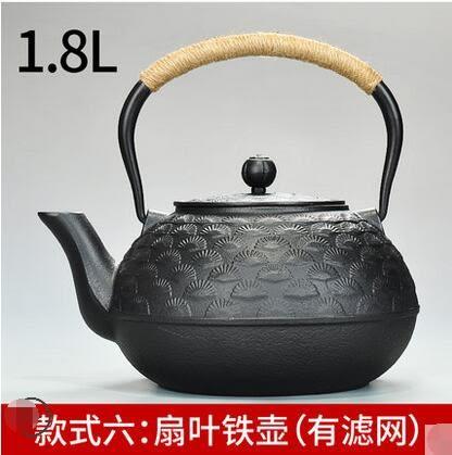 幸福居*聖藏日本鐵壺 鑄鐵無塗層手工鐵器功夫泡茶茶壺煮茶器燒水壺茶具鑄鐵壺6(主圖款)