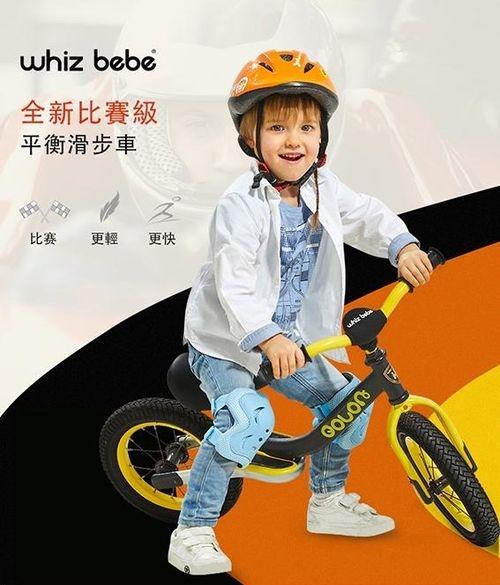 英國 Whiz bebe 酷LOVE平衡滑步車-藍色[衛立兒生活館]