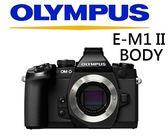 名揚數位 OLYMPUS OM-D E-M1 Mark II BODY 單機身 公司貨  (一次付清) 登錄送原廠垂直手把HLD-9(10/21)