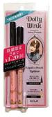 日本最新 限量發行 KOJI Dolly Wink 美型眼線液+筆 濃黑【七三七香水精品坊】