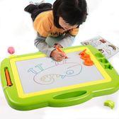 大號兒童畫畫板磁性彩色寫字板小黑板涂鴉板寶寶幼兒1-3歲2玩具   HTCC