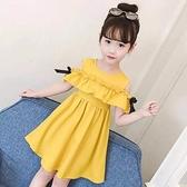 女童洋裝2021新款韓版夏裝兒童露肩裙公主裙小女孩洋氣童裝裙子 幸福第一站