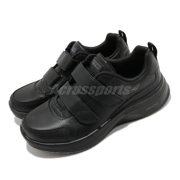 Skechers 休閒鞋 Go Walk Steady-Loyal 黑 全黑 女鞋 健走鞋 魔鬼氈 皮革 運動鞋 【ACS】 124116BBK