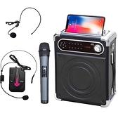 大聲公樂唱型無線式多功能行動音箱/喇叭(手持+耳麥組)