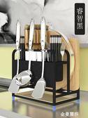 多功能不銹鋼刀架砧板架家用廚房用品置物架菜板架筷子用具收納架igo 金曼麗莎