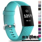 fitbit 智慧手環錶帶  charge3 錶帶  替換 腕帶 運動 硅膠 透氣 手錶 手鏈