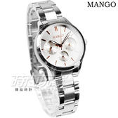 MANGO 簡約時尚三眼腕錶 女錶 玫瑰金x銀 公司貨 MA6675L-80 防水手錶 石英錶