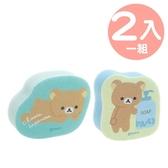 小禮堂 懶懶熊 造型清潔海棉組 鍋刷 菜瓜布 洗碗刷 (2入 綠黃 肥皂) 4974413-77156