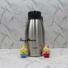 【象印】桌上型不銹鋼保温瓶1.9L SH...