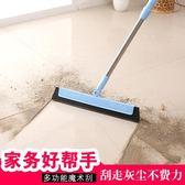 刮水器地板刮掃把頭魔術掃頭發掃水干濕實用ktv清潔地刮可拉伸掃-享家生活館 IGO