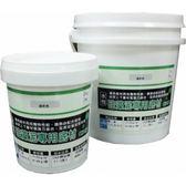 十田TC多功能硅藻泥天然壁材穩定防裂底材 (粉劑)1kg