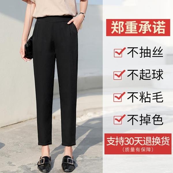 西裝褲 黑色女士西褲工作職業正裝西裝褲女夏薄款直筒寬鬆上班九分休閒褲 歐歐