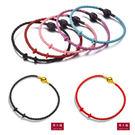 購買黃金串飾贈皮繩一條(粉/紫/藍/金黑/金紅)(請於訂單上註明顏色&尺寸)