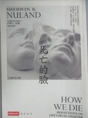 【書寶二手書T1/醫療_HBH】死亡的臉(十七週年紀念版)_楊慕華, 許爾文.努蘭