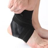 護踝男女腳腕固定扭傷防護保暖運動護腕足籃球裝備護腳踝護具