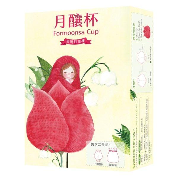 KiraKira凱娜 月亮杯-二件組-標準杯(月釀杯,台灣月亮杯)