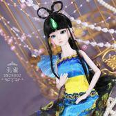洋娃娃娃娃女孩模擬洋娃娃羅麗仙子娃娃衣服夜蘿莉精靈夢29CM『CR水晶鞋坊』YXS