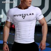 健身衣男士壓縮衣速干透氣專業健身服 跑步訓練彈力緊身短袖運動