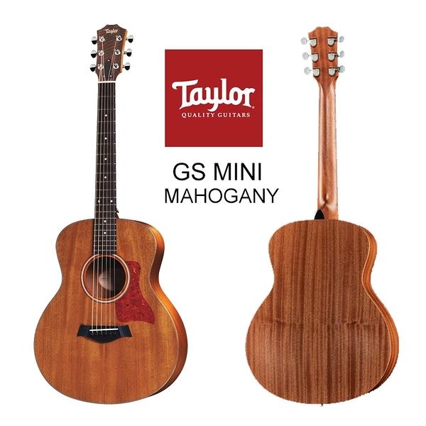 小叮噹的店-Taylor GS mini MAH mahogany 桃花心木 36吋 面單吉他 泰勒吉他 旅行吉他