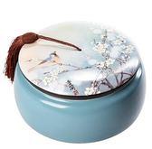 東茶西壺陶瓷普洱茶罐儲茶缸茶葉包裝密封罐大號藍釉大扁罐茶葉罐第七公社