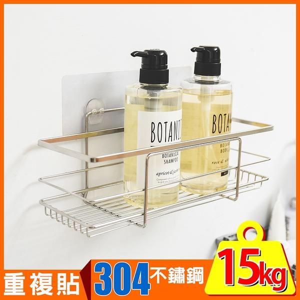 無膠痕 置物架 無痕收納【C0153】SquareFix霧面304不鏽鋼沐浴罐架 MIT台灣製 完美主義