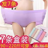 大碼內褲女胖mm200斤高腰比純棉柔女士莫代爾棉媽媽中腰三角褲頭  color shop