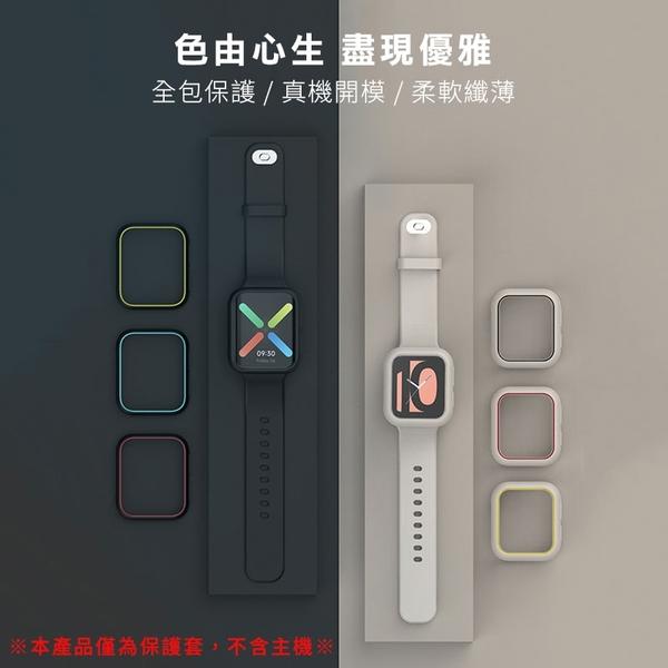 OPPO watch 雙色保護殼 41 46mm 智能手錶 保護套 錶套 防撞 防摔 軟殼 矽膠錶殼 防護套