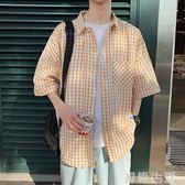 襯衫短袖黃色格子衫襯衫男潮港風ins原宿風寬鬆百搭潮流學生夏季復古 初語生活