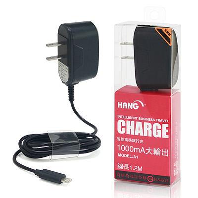 通過標準檢驗局安規認證 HANG iPHONE5/5S/IPAD mini 高效1A輸出旅充線