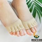 五指襪全指前腳掌半掌隱形高跟鞋襪女防滑夏季超薄半指露腳趾襪套【創世紀生活館】