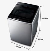 國際牌 Panasonic ECONAVI+nanoe 不鏽鋼 溫水 直立 洗衣機 17公斤 NA-V170GBS-S 首豐家電