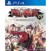 【預購】PS4英雄傳說 閃之軌跡 II:改 《中文版》預定2018.8.17上市