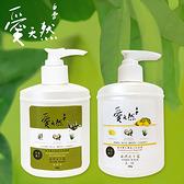 白雪 愛天然滋潤洗手露 250g 尤加利/萊姆【BG Shop】2款可選