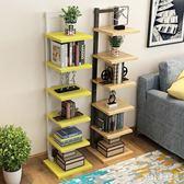簡易樹形書櫃書架隔板置物架簡約現代客廳儲物架臥室兒童書架落地 PA1671 『pink領袖衣社』