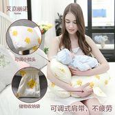 全館88折 哺乳枕頭嬰兒多功能喂奶神器寶寶新生兒護腰哺乳墊授乳解放雙手 百搭潮品