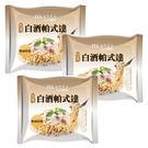 台灣菸酒 白酒帕式達(155gx3包/袋...
