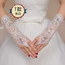 新娘短款婚紗手套結婚蕾絲短款手套