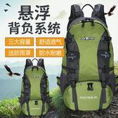 駱駝戶外登山包雙肩男女防水背襄包旅行旅游大容量背包40L50L60Ligo  韓風物語
