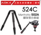 AOKA TK-PRO 524C + M...