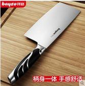 拜格刀具菜刀不銹鋼德國工藝廚房家用菜刀